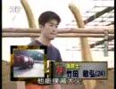 【ニコニコ動画】SASUKE 竹田の衝撃デビュー 2000を解析してみた