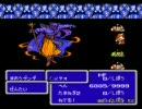 FF3-赤魔道師一人旅 その49 「魔王を倒せ!」