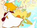【ニコカラ】ジェミニ【ちほP PV ver】修正版 thumbnail