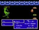 FF3-赤魔道師一人旅 その50 「最強の魔法使い~最強の四天王」