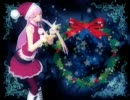 【こっそり歌ってみた】いつかのメリークリスマス【yukki】