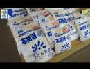 大阪から香川まで行ってきた。その22。