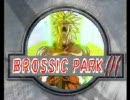 ブロシックパークⅢ&Ⅰの続き thumbnail