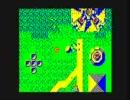 PC-6001版「タイニーゼビウス」