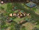 混沌三国志IX - 24 - A