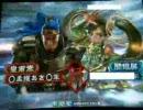 三国志大戦2 自分プレイ動画その5 通常版