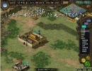 混沌三国志IX - 24 -  B