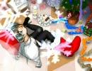 【UTAU/揺歌サユ連続音】で ぬくぬくクリスマス[アレンジカバー]