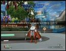 【PSU】 X'mas Express 【シンデレラ・エクスプレス】 ‐ ニコニコ動画(原宿)