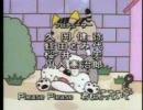 OPで見るアニメ制作会社~グループ・タック編その1~ thumbnail