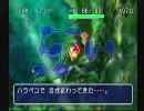 【DC女剣士アスカ見参!】天輪国をさすらうよpart19【実況】 thumbnail
