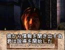 オブリビオン ゲームブック2