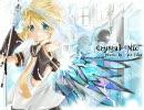 crystal mic を歌ってみた【amu】 thumbnail