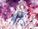 【東方Vocal】讃えよ桜、憂いよ胡蝶、集う御霊は雪月花 -Remix-