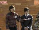 M-1 2009 敗者復活戦 チーモンチョーチュウ thumbnail