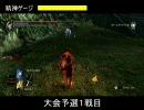【デモンズソウル】変態魔法剣士(中略)ネカマの対人戦part3【PKPKK】