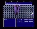 しがないプレイヤーによる実況【FFⅣ】 part43 thumbnail