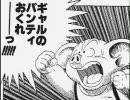 [実況プレイ]性別不明(ピンク色・宇宙人?)part13[星のカービィSDX] thumbnail