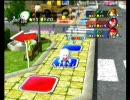 マリオパーティ8 「ノコノコのハッピータウン」 Part6