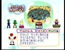 マリオパーティ2 新でっていうエレクトリカルクッパレード Vol.7