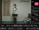 【踊ってみた】2009年1~3月BEST5【月間ランキング】