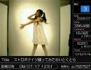 【踊ってみた】2009年7~9月BEST5【月間ランキング】