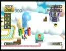 友情を深めようと New SUPER MARIO BROS Wiiをやってみたが失敗した【実況】⑯