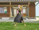 【MMD】ルカが親戚たちと踊るようです
