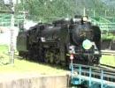 【鉄道】蒸気機関車D51-498 水上駅の転車台作業風景【SL】
