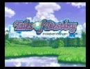 【PS2】テイルズオブデスティニー実況プレイ_Part1【スタンサイド】