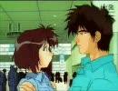 逮捕しちゃうぞ 「LOVE SOMEBODY~成田空港ラブジェネヴァージョン」