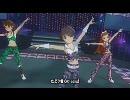 アイドルマスター 「free」 真・伊織・律子 thumbnail