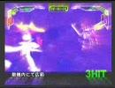 【MAD】機甲兵団J-ボヨヨン伝説
