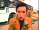 クスッと来たら死亡 突っ込んでも死亡 韓国人歌手