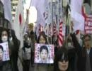【12・27横浜デモ】千葉景子法務大臣の一刻も早い罷免を! (3-5) thumbnail