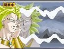 【手描き】ブロメイカー thumbnail