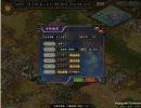 混沌三国志IX - 25 - A
