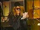 無敵バンド - Anarchy In The UK (Nissin Power Station 1991.10.17)