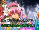 【ニコカラ】ギャラエンZ「たたかえぼくらのXXX」【vocal有】