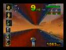【64DD】ジャックの挑戦するF-ZERO的イタリアGP