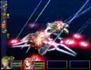 空の軌跡 3rd vsワイスマン(マペット有り)