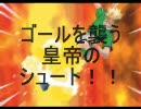 涼宮ハルヒのワールドカップ9-d