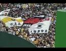 【ニコニコ動画】【阪神タイガース】選手別応援歌1-9/2003年日本シリーズ第2戦(動画版)を解析してみた