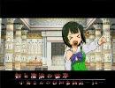 【卓M@s】小鳥さんのGM奮闘記 Session8-3【ソードワールド】 thumbnail