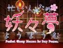 ショートコント第21話 『図書館でお勉強』 thumbnail