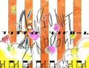 【初音ミク】マリオネットシンドローム【オリジナル曲PV付】