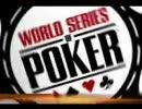 WSOP 2007 Main Event (Day 1B)   Part3