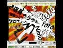 雑ランティス組曲 thumbnail