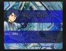 第2次スーパーロボット大戦α プレイ動画 第5話 1/2