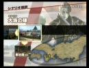 【促販実況】戦国無双3やろうぜ! 第弐拾弐回前篇